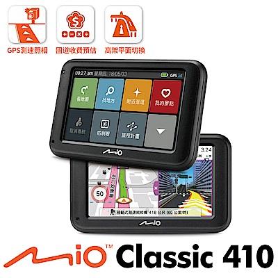 Mio Classic 410 4.3 吋 專利動態預警 GPS 測速導航系統-急速配 @ Y!購物