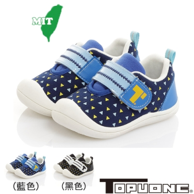 (雙11)TOPUONE童鞋 輕量透氣減壓防滑室內外鞋-黑.藍