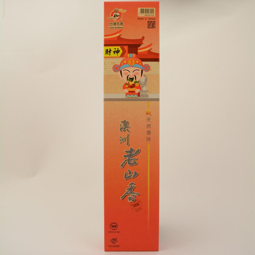 [1入組]Fushankodo 富山香堂 招財開運拜拜香_喜慶財神(紅) 尺3/尺6(快)
