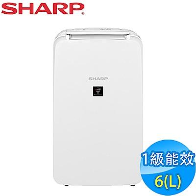 SHARP夏普 6L 1級自動除菌離子清淨除濕機 DW-L71HT-W