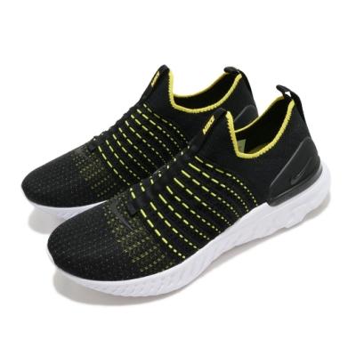 Nike 慢跑鞋 React Phantom Run 男鞋 襪套 輕量 透氣 舒適 避震 運動 黑 黃 CJ0277004
