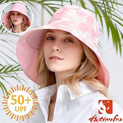 挪威 ACTIONFOX 女新款 抗UV雙面運動遮陽帽UPF50+_粉紅