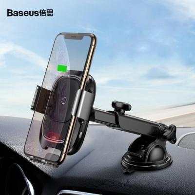 【Baseus倍思】智能感應吸盤式無線充電支架(QI無線充電)