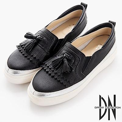 DN 經典不敗 真皮流蘇造型厚底鞋-黑