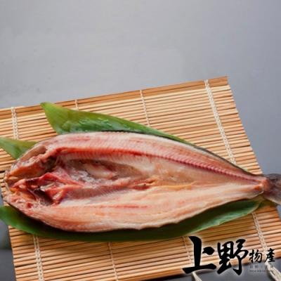 【上野物產】北海道直送 肉厚特大花魚一夜乾 (300g±10%/隻)x2隻
