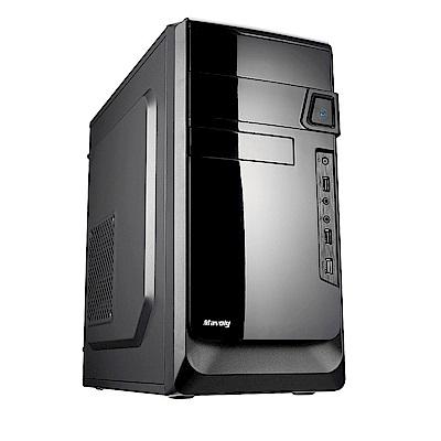 微星A320平台-天劍風雲-R5四核SSD電腦