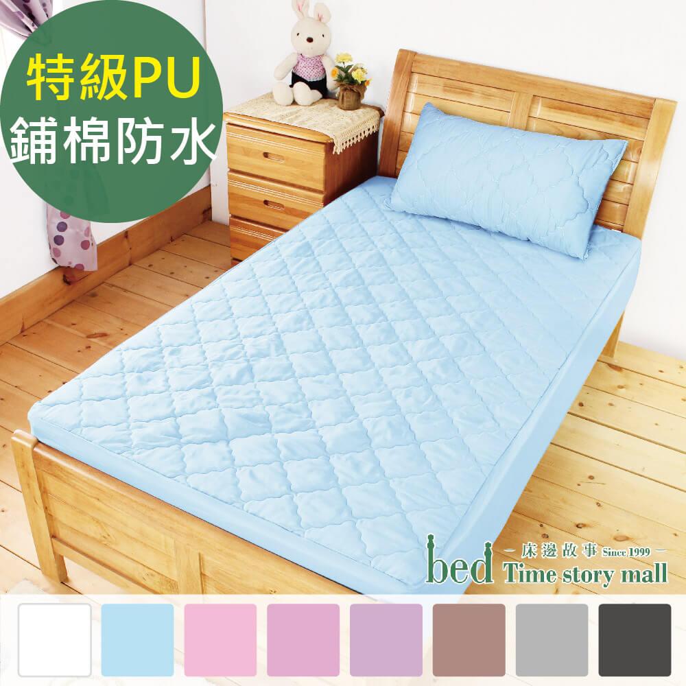 bedtime story 幻彩特級PU防水防螨保潔墊_雙人5尺加高床包式