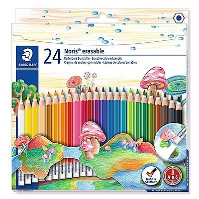 【施德樓】MS14450NC24 快樂學園 可擦拭色鉛筆24色