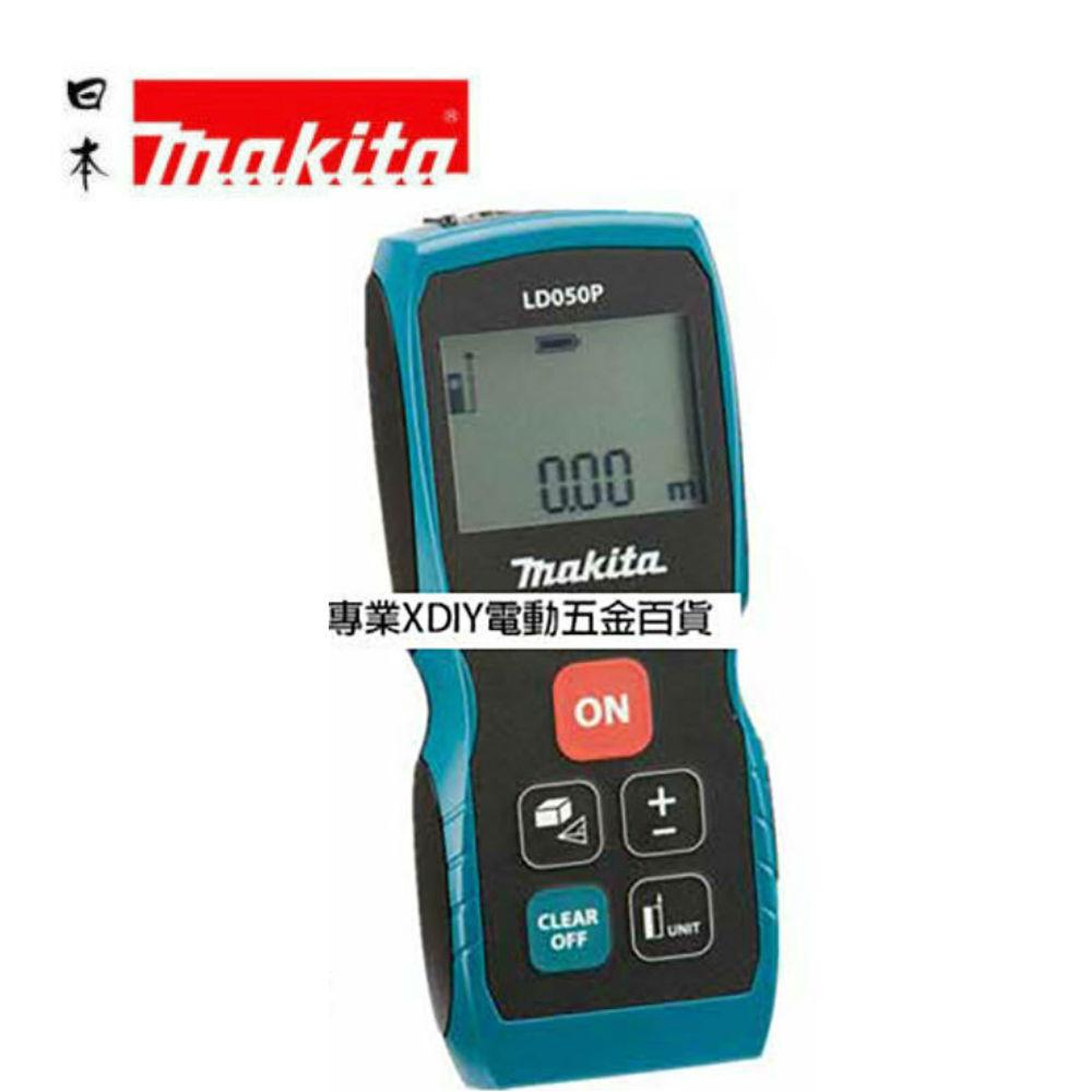 可轉換台尺.坪數 日本 牧田 MAKITA 台灣限定 LD050P TW 雷射測距儀