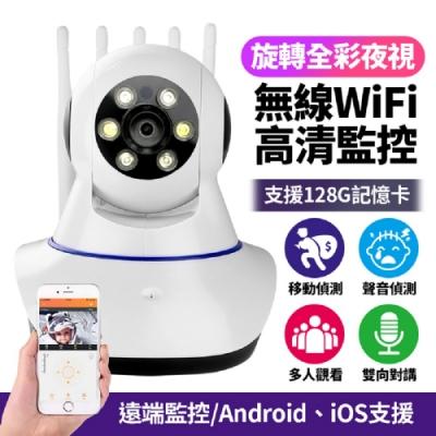 【Uta】全彩夜視1080P無線網路監視機R17(公司貨)