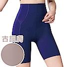 思薇爾 輕塑型系列64-82高腰長筒束褲(古銅膚)