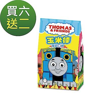 卡通造型玉米棒超值組-湯瑪士小火車海苔(70g) 買6送2