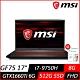 (M365組合) MSI 微星 GF75 9SD 17.3吋電競筆電 (i7-9750H六核心/GTX1660Ti 6G獨顯/8G/512G PCIe SSD/Win10) product thumbnail 1
