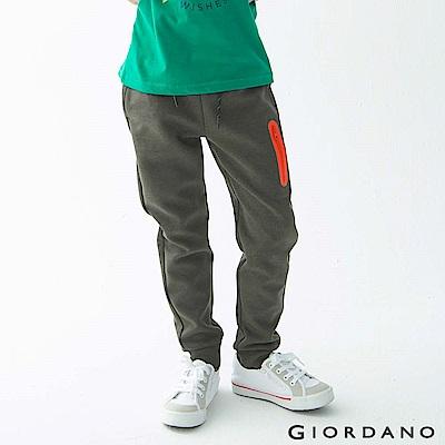 GIORDANO 童裝素色羅紋抽繩休閒束口褲-12 雪花深碳綠