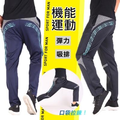 CS衣舖 機能吸濕排汗彈力運動褲休閒長褲