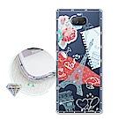 Sony Xperia 10 浪漫彩繪 水鑽空壓氣墊手機殼(巴黎鐵塔)