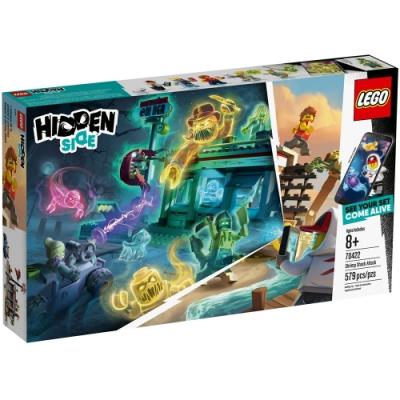 樂高LEGO 幽靈秘境系列 - LT70422 蝦屋攻擊