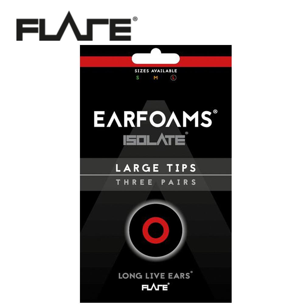 Flare EFS-ISL-LRG 替換記憶耳塞 尺寸大