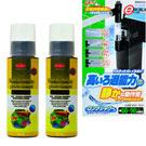 《Mr.Aqua》維他命+免疫成長元素150ml 2罐+《GEX-PF701》靜音沉水過濾