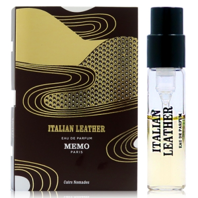 MEMO Italian Leather 義大利-柔情革履淡香精 針管 1.5ml