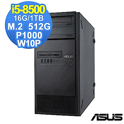 ASUS WS690T i5-8500/16G/1TB+512G/P1000/W10P