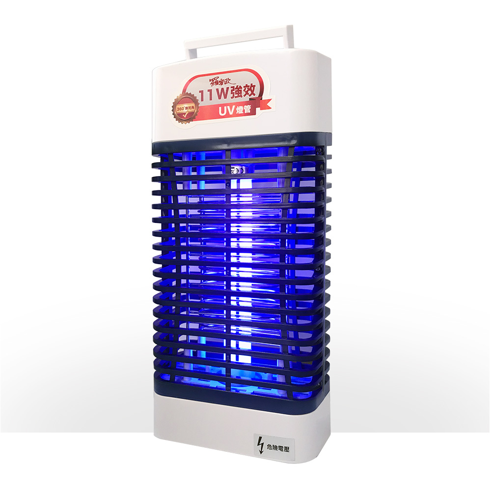 羅蜜歐 11W強效UV紫外線燈管電擊式捕蚊燈 @ Y!購物