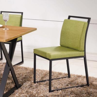 H&D 派克黑腳亞麻皮綠餐椅
