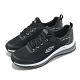 Skechers 休閒鞋 Skech Air Element 2 氣墊 避震 緩衝 支撐 穿搭 黑 白 149403BKW product thumbnail 2
