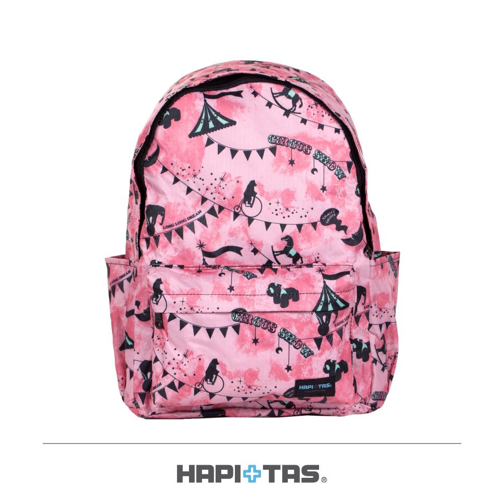 日本HAPI+TAS 防盜防潑水 摺疊後背包 粉紅馬戲團