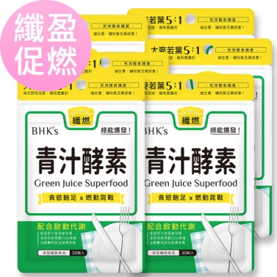 BHK's 青汁酵素錠 (30粒/袋)6袋組