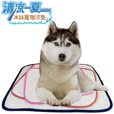 KiWi。貓狗寵物四季冰絲綿布兩用涼墊 (L)