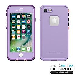 LIFEPROOF iPhone8/7專用 防水防雪防震防泥超強保護殼-FRE(紫)