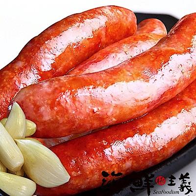 【海鮮主義】飛魚卵香腸5條/包*4