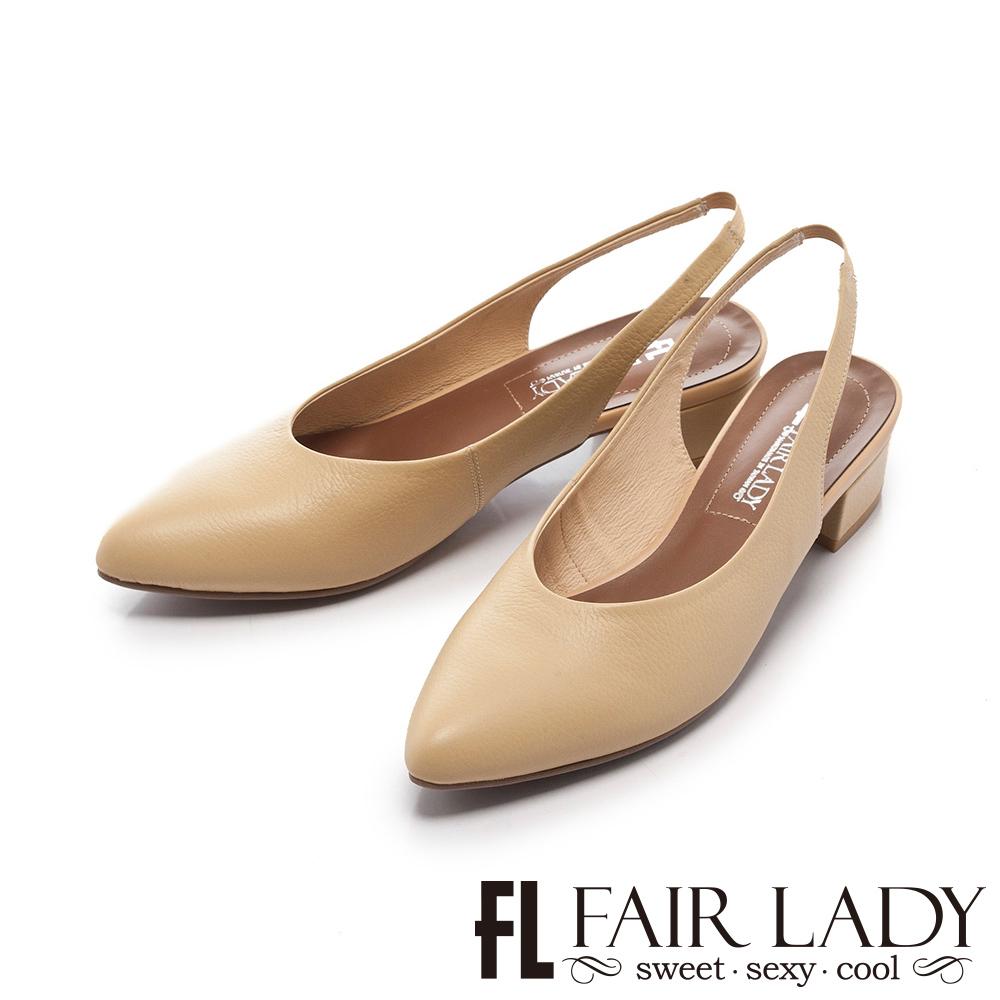 Fair Lady 有一種喜歡是早秋-素面優雅粗跟涼鞋 黃