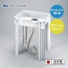 日本 Astage 戶外簡易組合流理洗手台水槽