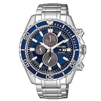 CITIZEN星辰 PROMASTER三眼計時時尚腕錶(CA0710-82L)