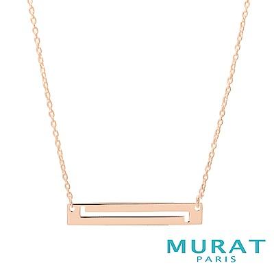 MURAT Paris 法國輕珠寶 雅緻長形線條項鍊(玫瑰金)