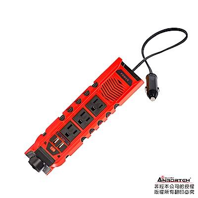 【安伯特】智能車載電源150W(升級版)擴充轉換器家用110V/USB/車用12V皆可用