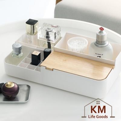 【KM生活】日式簡約多功能木蓋化粧品盒/首飾收納盒/桌面儲物盒