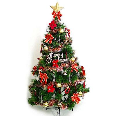 摩達客 15尺豪華版裝飾綠聖誕樹+紅金色系配件組(不含燈)YS-GT015001