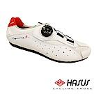 HASUS Xtreme 多功能硬底公路車鞋(非卡式) 白