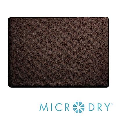 Microdry 時尚地墊 3D波紋記憶綿- 巧克力/ S