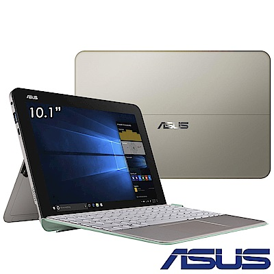 ASUS T103 10吋四核平板筆電(x5-Z8350/64G/4G/0.84kg/金)