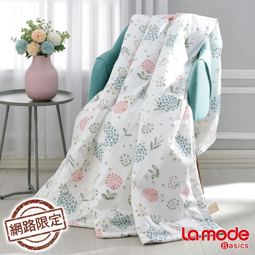 La Mode寢飾 昕之飛揚100%精梳純棉涼被(單人)