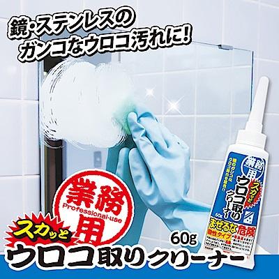 AIMEDIA艾美迪雅 鏡子專用去垢凝膠(60g)-日本製