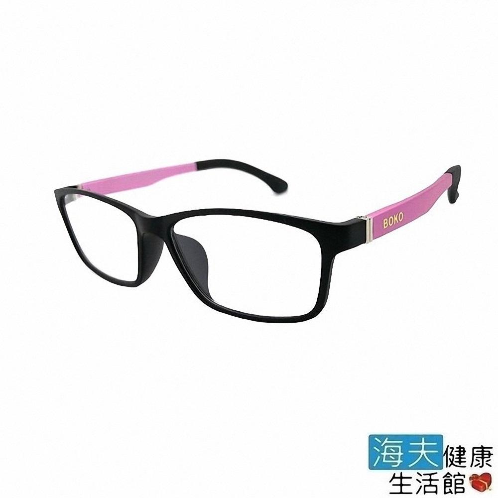 向日葵眼鏡矯正鏡片-未滅菌 海夫健康生活館 老花眼鏡 抗藍光 625025
