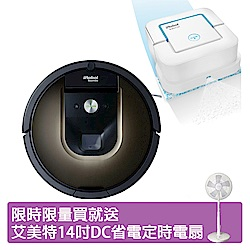 iRobot Roomba 980掃地機+iRobot Braava Jet 240擦地機