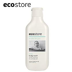 紐西蘭ecostore 純淨寶寶沐浴露 200ml