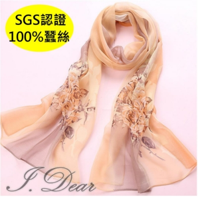 I.Dear-100%蠶絲頂級印花真絲披肩/圍巾(浪漫米橙)