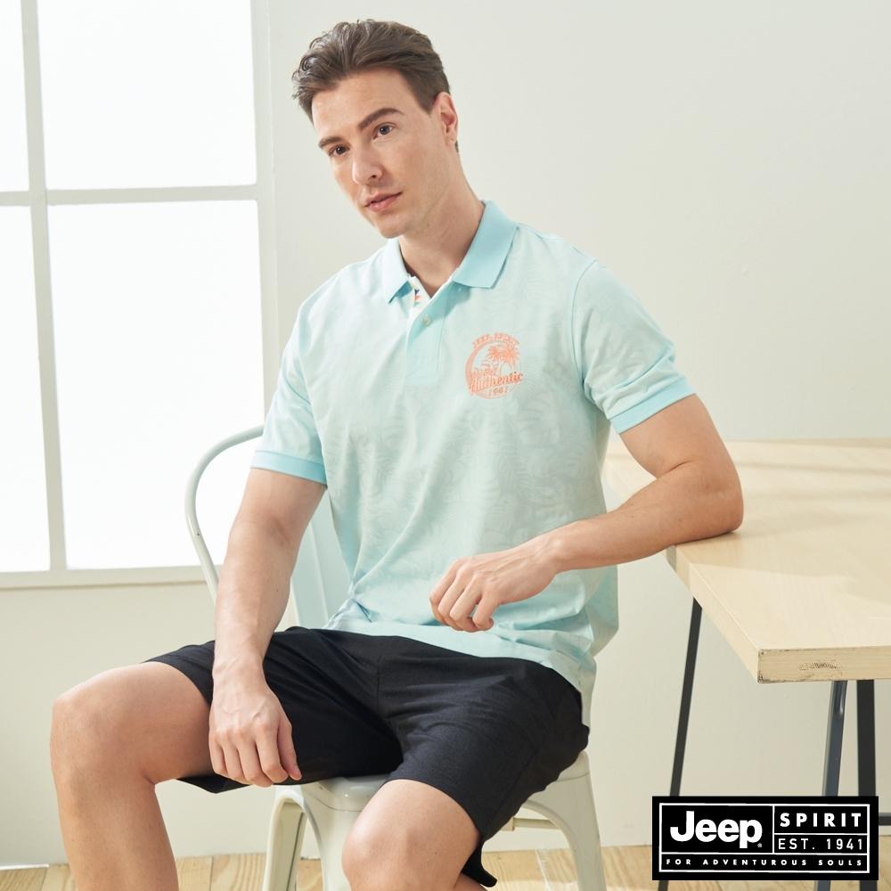 JEEP 男裝 滿版闊葉印花吸濕排汗短袖POLO衫-湖水藍